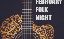 February Folk Night in the Pub